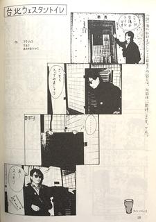FR1985_taiwan2.JPG