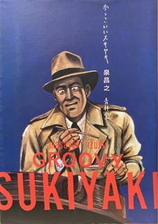 other_sukiyaki.JPG