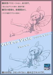 pixie_poster1.jpg