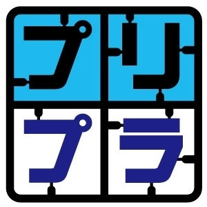 pripla_logo.jpg