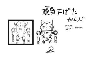 robo_sketch2.jpg