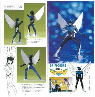 wingman198404.jpg
